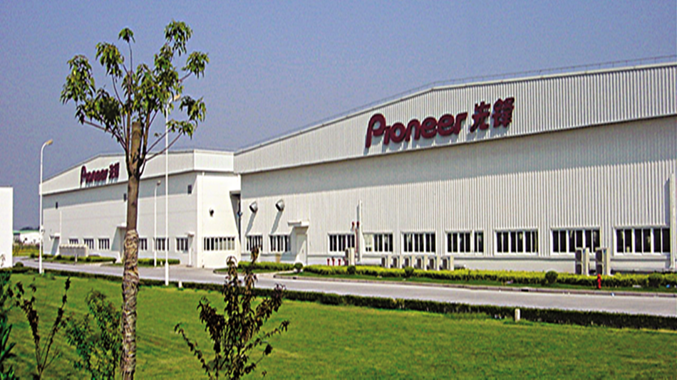 Phase I project of Pioneer High-Tech (Shanghai) Co. Ltd.